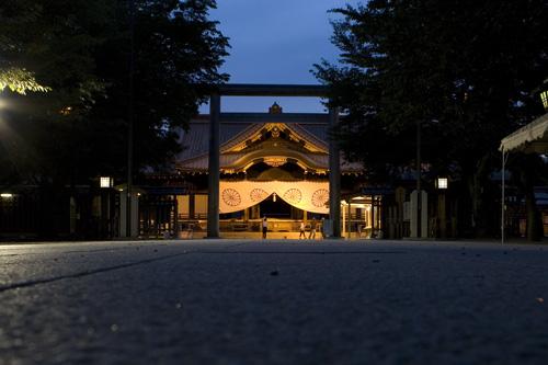 Beautiful temple in Japan - Tokyo