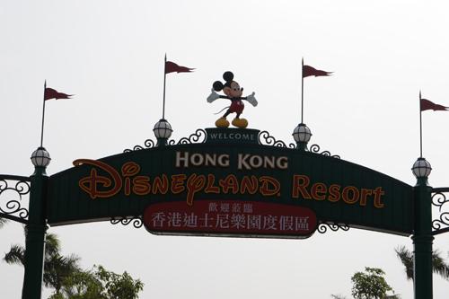 Disneyland Resort HongKong - Entrance